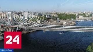 В Петербурге к ЧМ-2018 по футболу открыли новый вантовый мост - Россия 24
