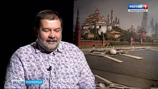 Фильм «Черновик» покорил северных зрителей
