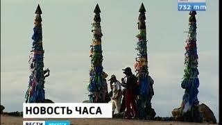 Иркутская область выиграла больше всех президентских грантов в Сибири