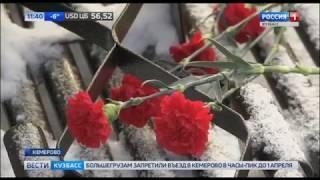 В Кемерове возложат цветы к памятнику героям-кузбассовцам