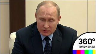 Путин поручил оказать дополнительную помощь семьям погибших и пострадавших в Кемерове