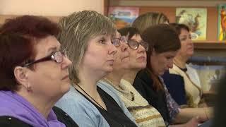 Ганзеновские чтения в Рязани