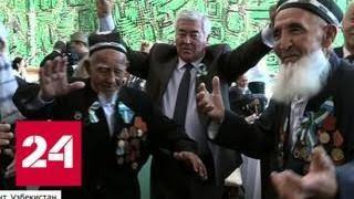 Память о Победе на генетическом уровне связала народы России и Узбекистана - Россия 24