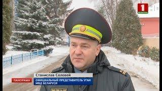 В первый день зимы  в Беларуси зафиксированы более 500 ДТП. Панорама