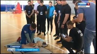 Олимпиада студентов-медиков проходит в Ставрополе