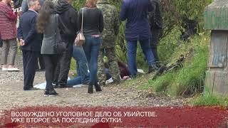 Убитую девушку обнаружили под мостом в Петрозаводске