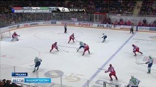 «Салават Юлаев» всухую проиграл московскому ЦСКА