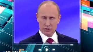 Вести. Красноярск. Выпуск от 24 марта 2018 г.