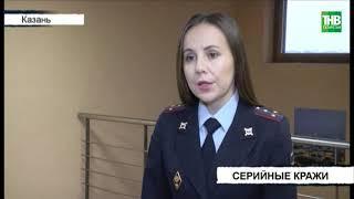 Задержаны подозреваемые в серии краж аккумуляторов | ТНВ