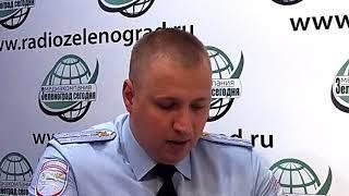 Сводка происшествий на 7 мая 2018 с Андрощуком П. В. / Зеленоград сегодня