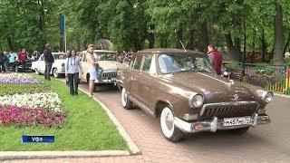 Уфимцы сфотографировались на память с советскими автомобилями