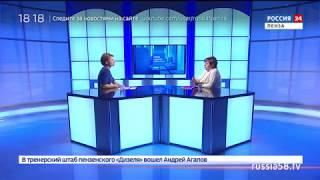 Россия 24. Пенза: итоги благотворительного спектакля и беседы об аутизме