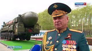 Суворовскому училищу подарили ракетную установку «Тополь»