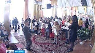Магадан будущего в мечтах детей-художников