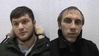 Появилось видео задержания подозреваемых в нападении на полицейского