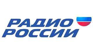 Программа Владимира Венгржновского «Есть такая профессия…»