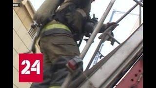 Пожар в Кемерово: первые версии ЧП - Россия 24