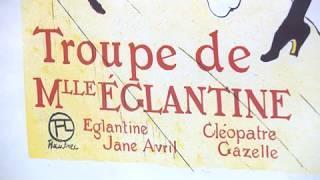 Выставка французского художника