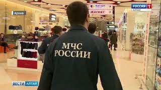 На Алтае мошенники представляются сотрудниками МЧС и вымогают деньги с владельцев торговых центров
