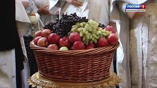 """""""На пути к вере. Яблочный спас"""""""