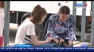 С июля в России поднялись цены на жилищно-коммунальные услуги.