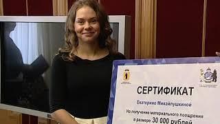 В Правительстве области чествовали лучших ярославских пловцов