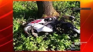 Смертельна ДТП на Буковині: загинув мотоцикліст