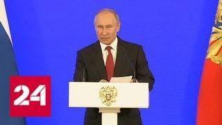 Путин рассказал о служении Отечеству и вручил госнаграды - Россия 24