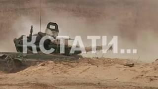 Тысячи военных проходят интенсивный курс боевой подготовки на Мулинском полигоне