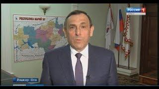 Глава Марий Эл призывает всех жителей республики прийти на выборы Президента России - Вести Марий Эл