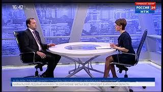 Проректор НГУЭУ о стратегии развития Новосибирской области до 2030 года
