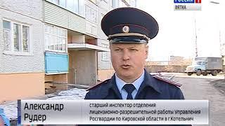 Кировские охотники готовятся к новому сезону (ГТРК Вятка)