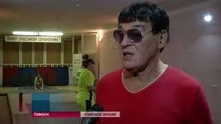 В Северске прошли региональные соревнования по городошному спорту