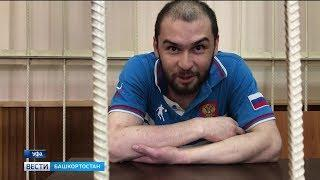 В Башкирию из Гималаев: в Уфе вынесли приговор убийце Веры Фойкиной