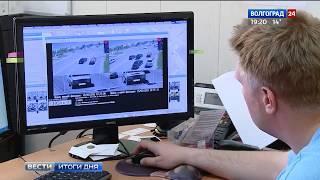 Системы видеонаблюдения в Волгоградской области доказали свою эффективность