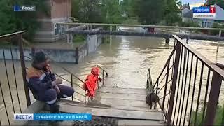 Застройка в паводкоопасных районах Ставрополья под запретом
