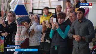 В Астрахани прошло открытое Первенство по киокусинкай