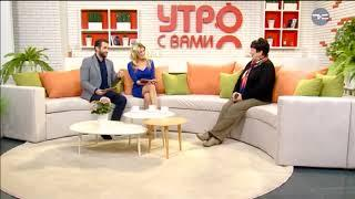 Что Андрей Сапегин скажет оказавшись перед Якушевым? - «Утро с Вами» 15.02.2018