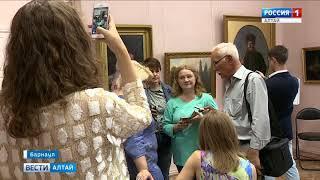 В Художественном музее края заработала интерактивная выставка