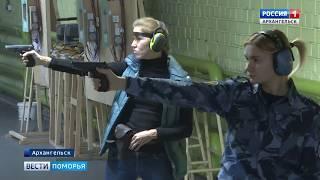 В Архангельске — областная спартакиада общества «Динамо»