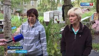 Месяц без воды остаются жители дома по улице Выучейского в Архангельске