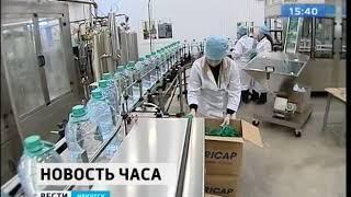 Ещё одна компания из Китая намерена продавать байкальскую воду