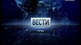 РОССИЯ 11 сен 2018 Вт 17 40