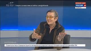 Интервью. Александр Постников, заслуженный артист России