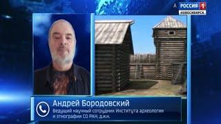 Археологам удалось обнаружить вторую башню Умревинского острога