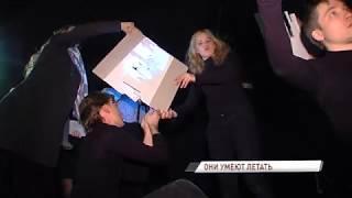 Студенты театрального вуза защищают диплом на сцене