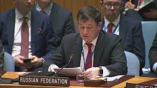 Заявление представителя России в ООН о ПРОВОКАЦИИ Украины в Черном море