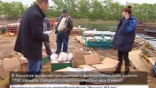 Праздничный фейерверк в Иркутске в небо взлетят 1700 зарядов