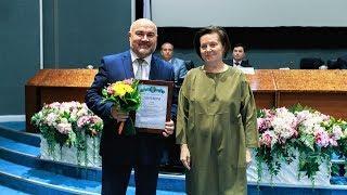 Губернатор Югры вручила награды за лучшие муниципальные практики