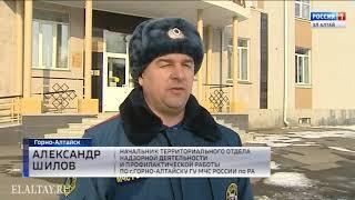 Сотрудники МЧС России по РА проверяют помещения, где будут находиться избирательные участки